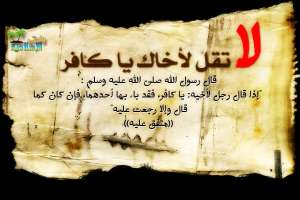 Menyapu Debu-Debu 'Ashabiyah