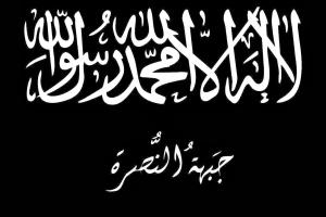 Jabhat al Nusra (Al Qaeda) Flag
