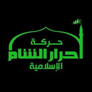 Ahrar Syam